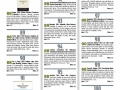 Wine Enthusiast - Top 100 Best Buys 2015-9