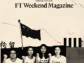 Financial Times - Bewertung Jancis Robinson 1